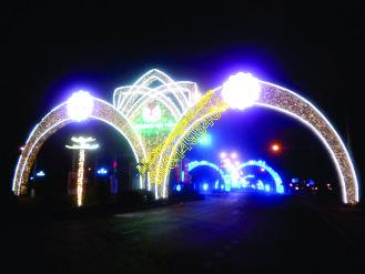 LED trang trí đường phố bằng cổng chào cổng vòm thành phố Vĩnh Yên dịp 20 Tái thành lập tỉnh Vĩnh Phúc 2016