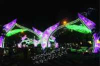 LED cổng vòm, cổng chào đường phố