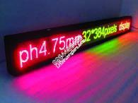 Bảng LED trong nhà