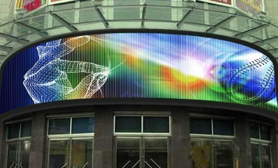 màn hình led full color trong nhà và ngoài trời